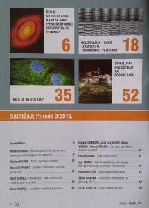 Sadrzaj-tabl-snimak